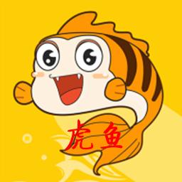 虎�~游�蛏�^appv 1.2.2安卓版