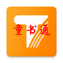 童书通(儿童绘本)appv1.01安卓版