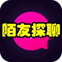 陌友探聊(高�值社交)app1.2.8 安卓版