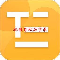 ��l自�蛹幼帜�appv1.1.0最新版