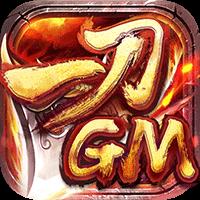 一刀9999无限元宝GM破解版v1.0.0安卓版
