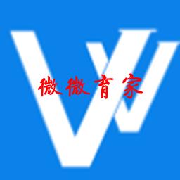 微微育家(家庭教育)appv1.1.3