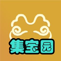 集宝园(风水测算)1.6.0 安卓手机版
