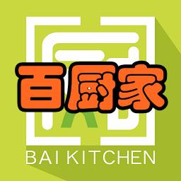 百厨家(移动厨房)1.5.0 安卓手机版