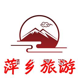萍�l旅游(�Ш街改�)1.0 安卓版