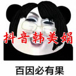 ���抽�╃�濞�甯�瀛�琛ㄦ��������姘村��/gif��