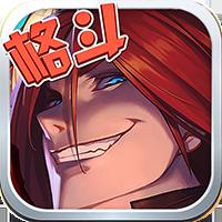 疾风剑魂满vip破解版v1.0.0安卓版