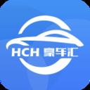 HCH豪车汇租车平台appv1.0.0 安卓版