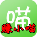 赚小喵阅读发圈赚钱app2020最新版