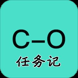 任务记笔记软件免费版app1.1.8 安卓最新版