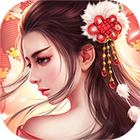 豪情水浒无限元宝bt飞升满v破解版v1.0.0安卓版