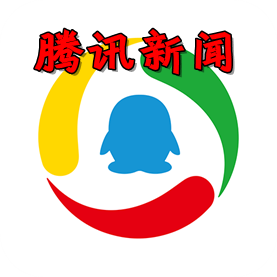 腾讯新闻梨园春集卡活动app2020年最新版