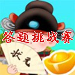 答�}挑�鹳�全�P卡破解版1.0 最新版