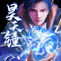 百恋成仙无限元宝bt满v特权破解版v1.0.0安卓版