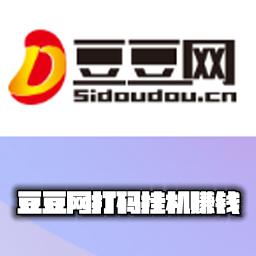 豆豆网打码挂机赚钱appv1.0.0安卓最新版