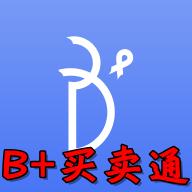 b+买卖通店铺管理app1.2.6安卓手机版