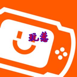 玩惹游戏社交appv1.0.0安卓版