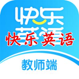 快乐英语学习APP1.0.1 安卓版