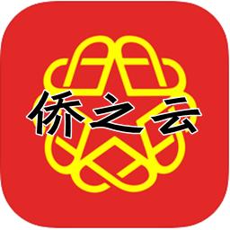 侨之云侨联手机版APP1.0 最新版