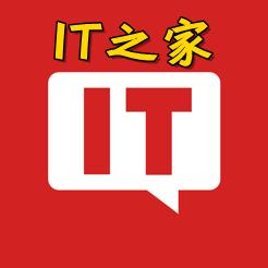 IT之家历史版本app安卓手机版