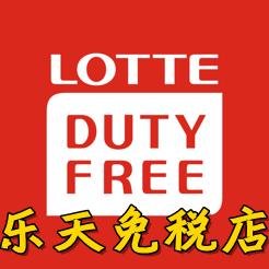 乐天免税店中文官网app