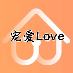 宠爱Love宠物服务APP1.2 最新版
