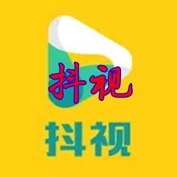 抖视vip破解版app