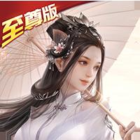 诛仙封神传无限元宝bt超v福利破解版v1.0.0安卓版