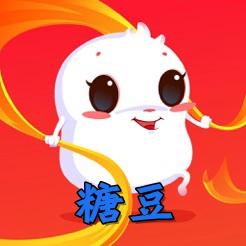 糖豆�V�鑫枰��l教�W�o限糖�牌平獍�2020最新版