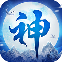 剑灵世界超v无限元宝金币bt破解版v1.0.0安卓版