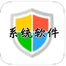 手机系统软件卸载工具APP2.2.0 安卓版