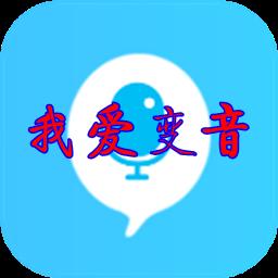 我�圩�音2020多平�_�音器appv3.0破解版