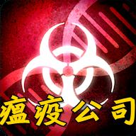 瘟疫公司暗影瘟疫DLC破解版2.0.0安卓手�C版