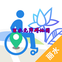 2020��水�o障�K地�D全�D高清版appv1.0.0官�W版