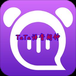TaTa语音闹钟真人叫醒appv1.0去广告版