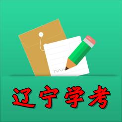 2020�|���W考成�查�app2.7.5安卓版