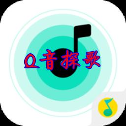 �v�Q音探歌�歌�R曲appv1.0.0.2去�V告版