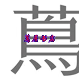 日本茑屋书店官方客户端appv1.0.0安卓版