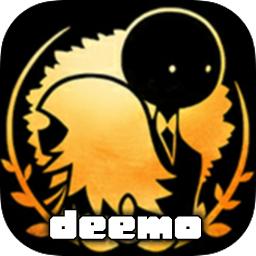 deemo2020全曲包解锁版v3.6.0最新安卓版