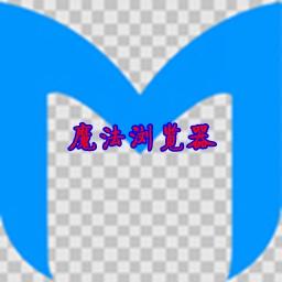 种子神器魔法浏览器appv1.0.0安卓版