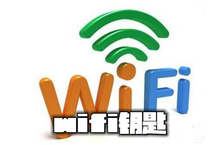 wifi�匙�A�[�D