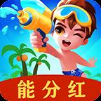 建个海岛我当王游戏赚钱appv1.0最新分红版