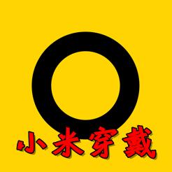 小米穿戴ios版2020苹果版