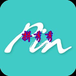 拼秀秀视频拼接appv1.0破解版