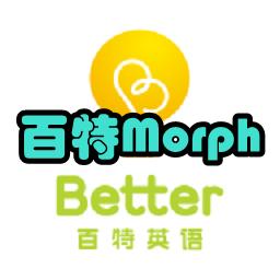 百特Morph少儿英语教育app1.0.2 安卓手机版