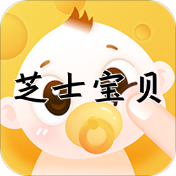 芝士宝贝视频相册制作APP1.0 安卓免费版