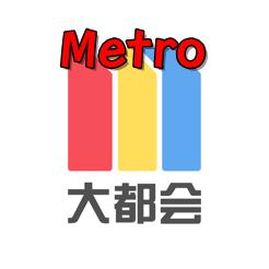 Metro大都会云闪付先乘后付app2020最新版