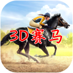 3D��R手游�o限金�牌平獍�88.0 安卓版