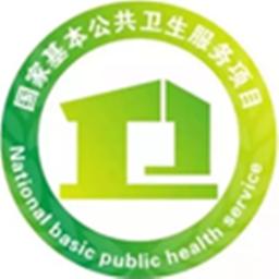2020居民健康�n案appv1.0安卓版
