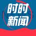 �r事新�2020�狳c新�app2020最新版